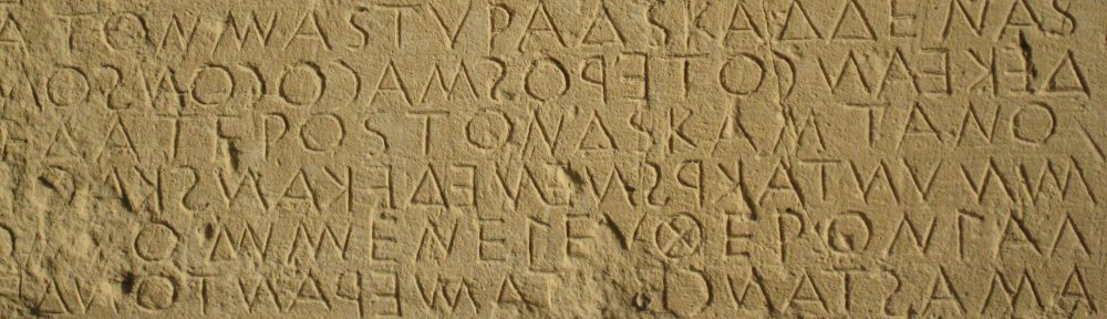 Ancient Greek letters