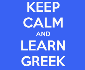 Keep Calm, Learn Greek